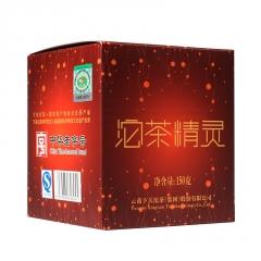 2014年下关 沱茶精灵 熟茶 150克/盒