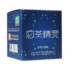 2014年下关 沱茶精灵 生茶 150克/盒