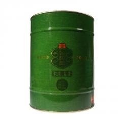 2016年大益 金柑普(小青柑柑普茶)天颐号 熟茶 500克/罐