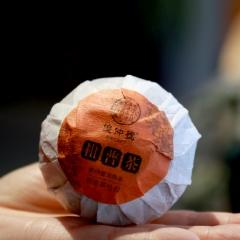2016年俊仲号 柑胆相照(红柑普茶) 熟茶 35克/粒 1颗