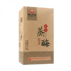 蒲门 云南滇青绿茶 枝新蒸酶一级 500克/包