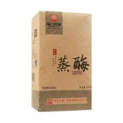 蒲门 云南滇青绿茶 枝新蒸酶 450克/包