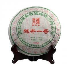 2011年陈升号 陈升一号 生茶 400克/饼