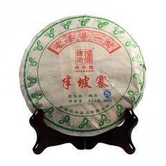 2013年陈升号 半坡寨 生茶 400克/饼