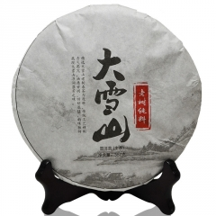 2015年 大雪山老树茶纯料 生茶 357克/饼 整提