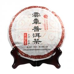 2016年云章 宫廷金芽 熟茶 357克/饼