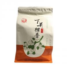 2016年下关 下关柑普(大青柑柑普茶) 熟茶 300克/袋
