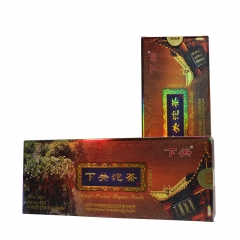 下关 百年经典微型盒装(烟条茶) 熟茶 240克/盒