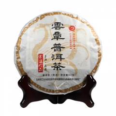 2016年云章 宫廷珍品 熟茶 357克/饼