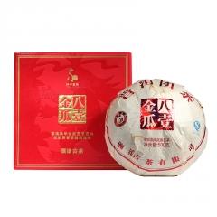 2016年澜沧古茶 八壹金瓜 熟茶 500克/盒