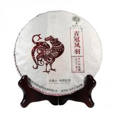 2017年柏联 鸡年生肖纪念饼 吉冠凤羽 生茶 357克/饼
