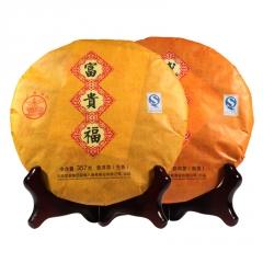 2016年八角亭 福临门(富贵福生+感恩福熟)套装  礼盒 714克/套