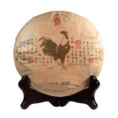 2017年中茶 鸡年生肖纪念饼 熟茶 357克/饼