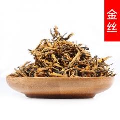 凤庆红茶 金丝 滇红茶 500克/袋