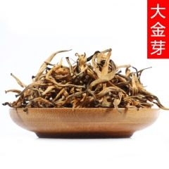 凤庆红茶 大金芽 滇红茶 500克/袋