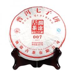 2017年澜沧古茶 007 生茶 357克/饼