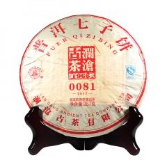 2017年澜沧古茶 0081 熟茶 357克/饼