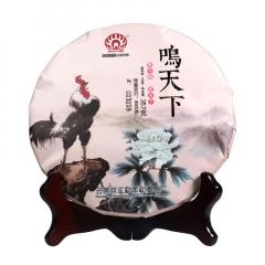 2017年勐傣 鸣天下 (鸡年生肖纪念饼) 生茶 357克/饼