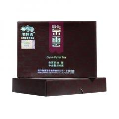 2011年老同志 紫云普洱茶砖(紫芽茶) 生茶 250克/砖