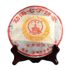 2006年八角亭 金芽贡饼 熟茶 357克/饼