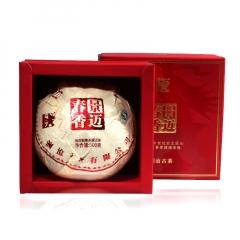 2017年澜沧古茶 景迈春香 金瓜 熟茶 500克/沱