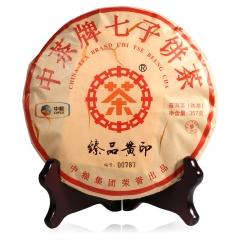 2017年中茶 臻品黄印 熟茶 357克/饼