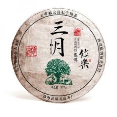 【春茶】2017年福元昌 三月 攸乐(头春正山纯料) 生茶 357克/片