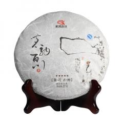 2016年茗纳百川 五星景迈古树 生茶 357克/饼