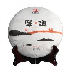 2015年茗纳百川 厚道 熟茶 357克/饼