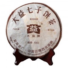 2006年大益 7262  陈年老茶 熟茶 357克/饼