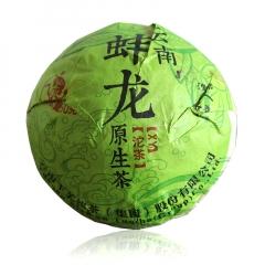 2017年下关 云南蚌龙原生茶 (XY特制)沱茶 生茶 100克/沱