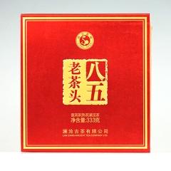 2016年澜沧古茶  八五老茶头 熟茶 333克/饼