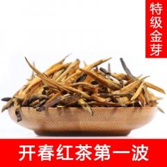 【开春红茶第一波】【春茶】2017年 凤庆滇红 特级金芽 250克