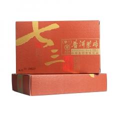 2017年中茶 七三厚砖 熟茶 250克/盒