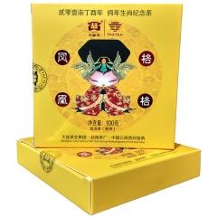 2017年大益 鸡年生肖纪念茶 凤凰格格 熟茶 100克/饼