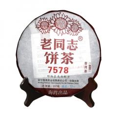 2017年老同志 7578 熟茶 357克/饼