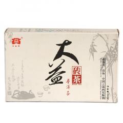 2005年大益 7562 熟茶 砖茶 250克/砖