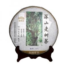 2017年老同志 深山老树 生茶 500克/饼