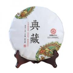 2017年勐傣 典藏 生茶 357克/饼