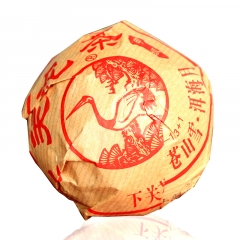 [评测]2014年下关 绿盒甲 沱茶 生茶 100克/沱 1沱