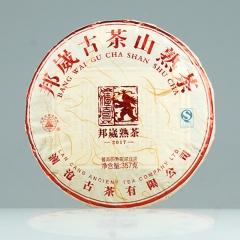 2017年澜沧古茶 邦崴古树  熟茶 357克/饼