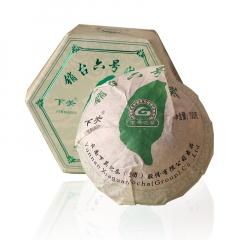 2012年下关 销台六号沱 生茶 100克/盒