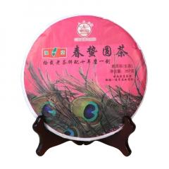 2015年八角亭 飞台 春蛰圆茶 生茶 357克/饼