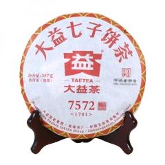 2017年大益 凰后版 7572 1701批次 熟茶 357克/饼