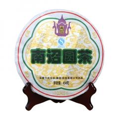 2010年下关 南诏圆茶 生茶 454克/饼