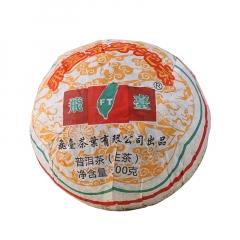2015年飞台 飞台金芽沱茶 生茶 200克/沱