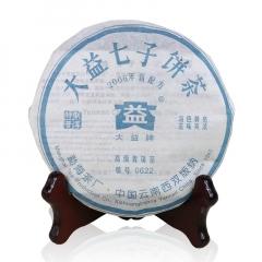 2006年大益 0622 生茶 200克/饼