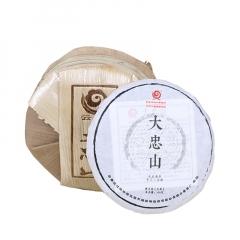 【春茶】2017年云章 大忠山 头拨早春茶  生茶 100克/饼 单饼