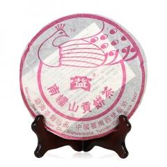 2005年大益 红孔雀 南糯山贡饼 生茶 400克/饼