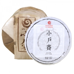 【春茶】2017年云章 小户赛 头拨早春茶 生茶 100克/饼 单饼